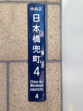 h28_tokyo_day1_035